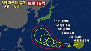台風19号が発生 なんとなく・・・