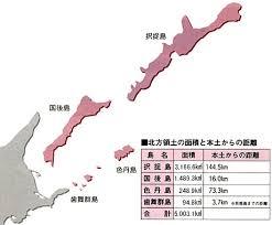 【東京2020】「北方領土で開催したら」小池知事  って日本じゃねーしw