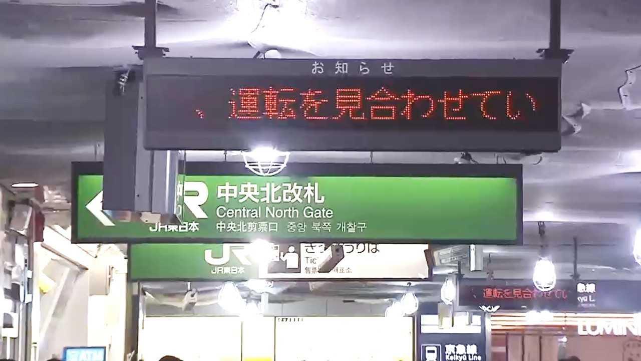 12,13日の計画運休を発表 運行表 JR東日本 私鉄 地下鉄は? 台風19号の影響