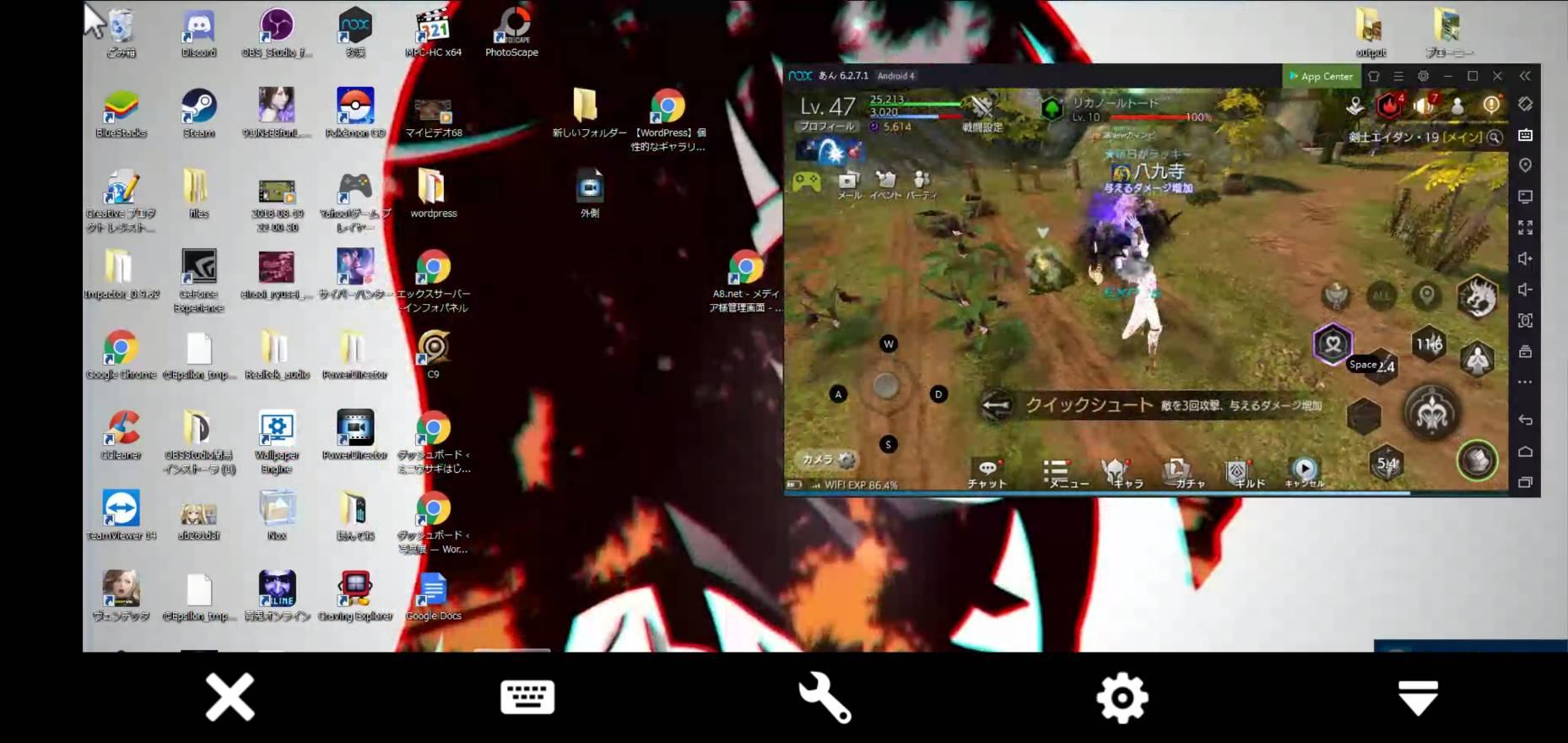スマホのゲームをパソコンで放置PLAY 管理はスマホで遠隔操作