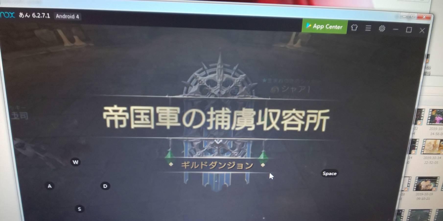 【テラオリ】TERA ORIGIN 八九寺プレイ日記  初めてのギルドダンジョン