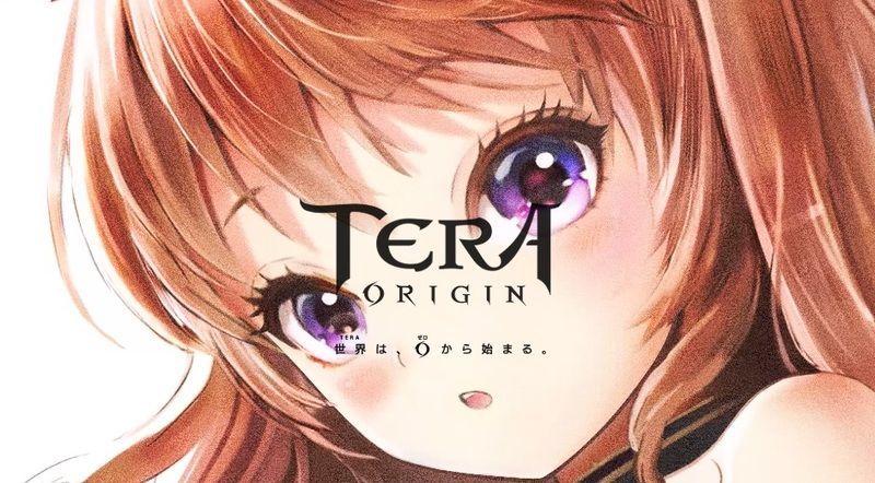 【テラオリ】  TERA ORIGIN 八九寺 プレイ日記