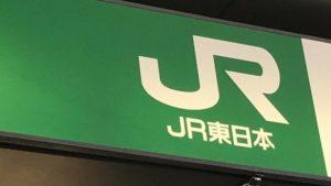 12,13日 首都圏JR 計画運休公表へ 私鉄と地下鉄はOKなの? 二次災害危ないから運休が良いよね