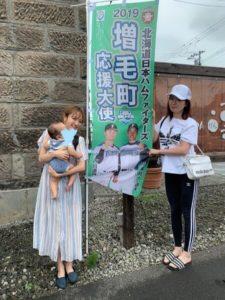 【芸能】紺野あさ美もブログに加工疑惑が浮上で騒然「背景がおかしい!」