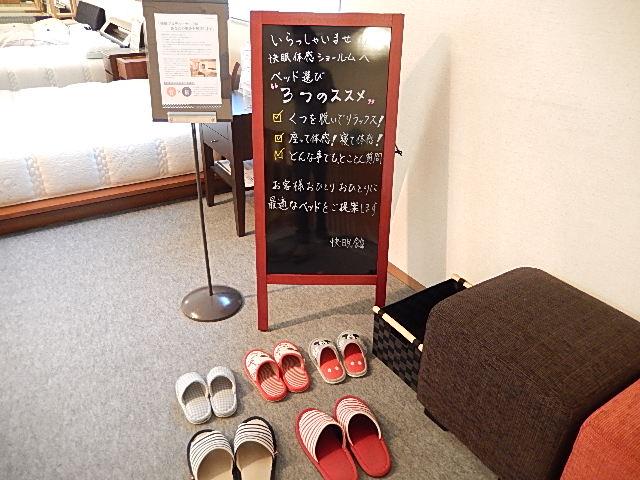 【海外】外人って靴履いたままベッドにダイブするけど汚れない?