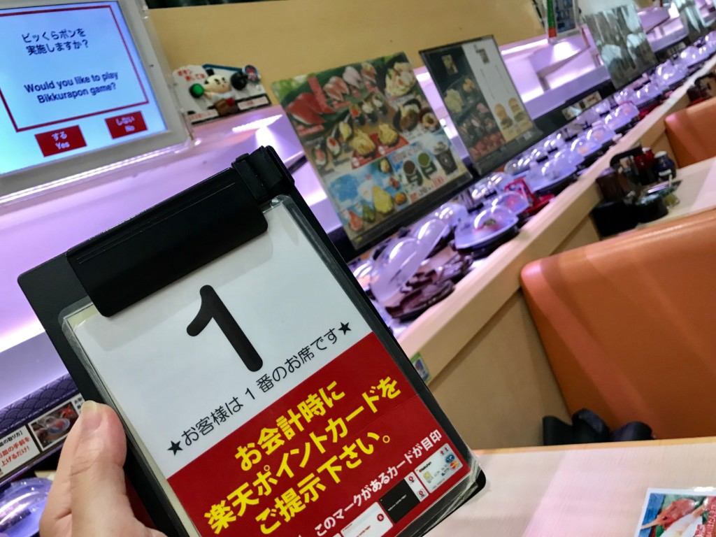 【100円寿司】いつも高級な回転寿司行ってるから、回転寿司行けない体になってしまった。