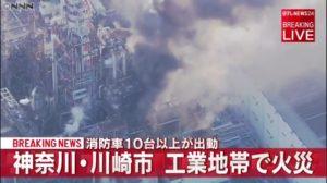 川崎市川崎区水江町の 石油会社の敷地内で火災 男性1人がけが