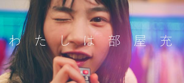 【芸能】のん  新曲「わたしは部屋充」MVで大暴れ 自身の音楽レーベル「KAIWA(RE)CORD」からリリース 動画アリ