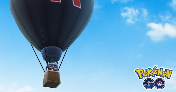 【ポケモンGO】お届けデリバリーR団が黒い気球に乗ってw