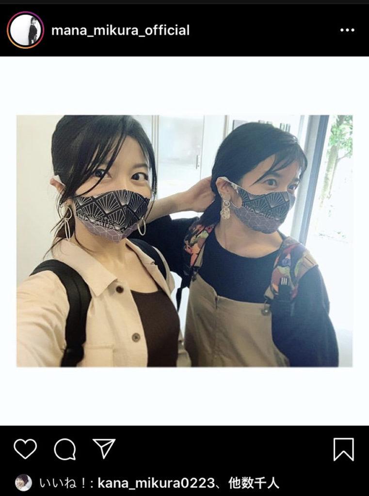 【芸能】さすが双子!? #三倉茉奈 、鏡に映った佳奈を自分と間違える