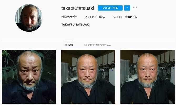 「私立恵比寿中学」メンバー星名美怜さんをSNSで脅迫 55歳男逮捕