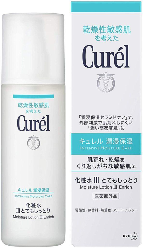 キュレル 化粧水 III (とてもしっとり) 150ml 2,000円位するけどいいかも!