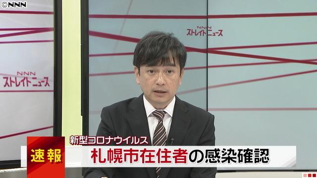 ワイ札幌市民、感染者爆増に泣き笑い