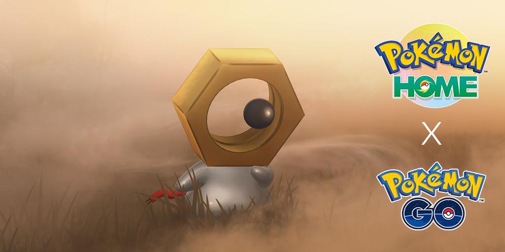 【ポケモンGO】Pokémon HOMEとの連携記念イベで色違いヤドン・メルタン 11/17 ~11/23
