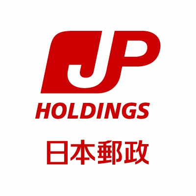 【株】日本郵政・ゆうちょ銀行・かんぽ生命 配当どうなる?2021年