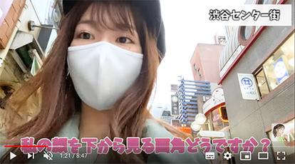 【芸能】AKB48柏木由紀・・・「悲しい」渋谷を歩くも気づかれず