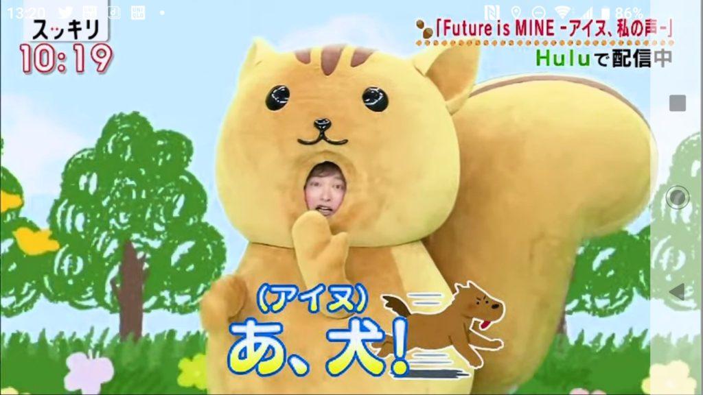 日本テレビ、「あ、犬!(アイヌ民族に対する著名な差別用語)」を使って大炎上www