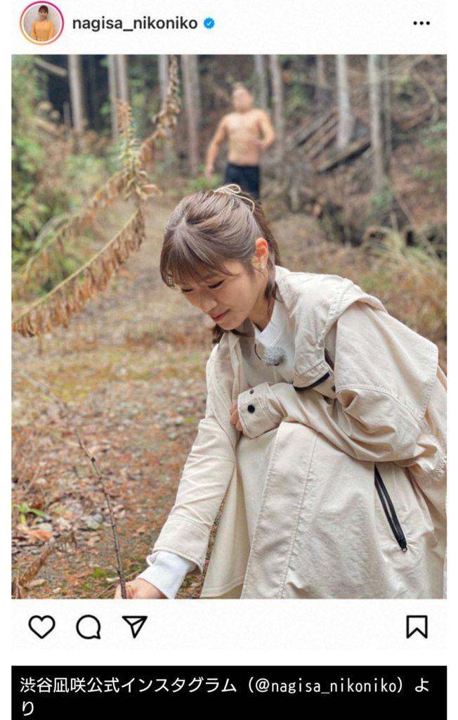【NMB】渋谷凪咲のインスタが恐怖写真?背後から裸の男が…