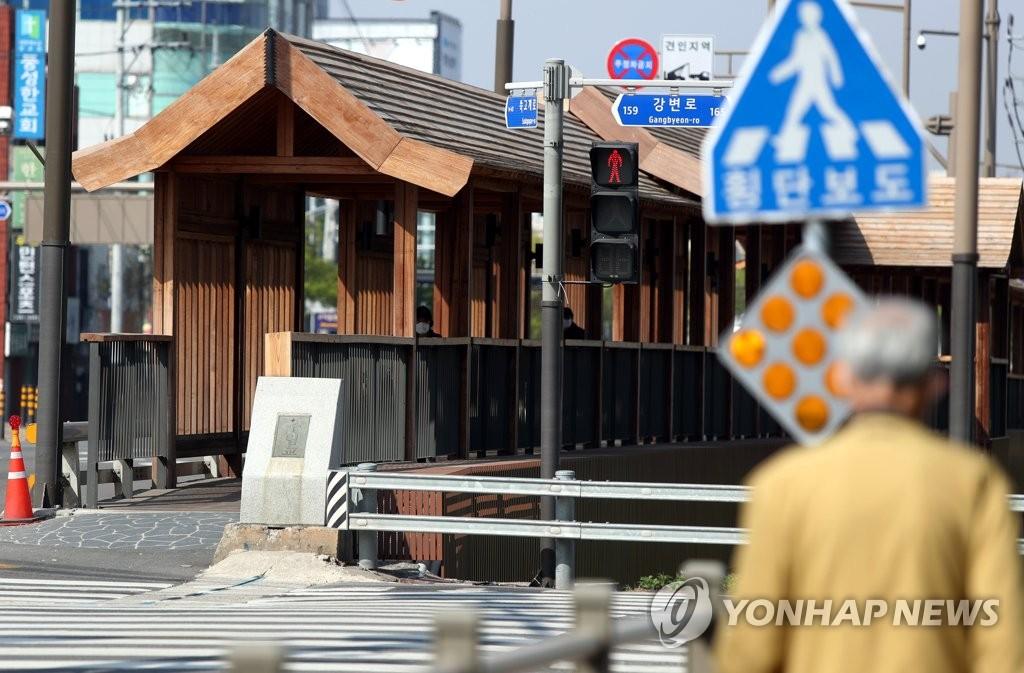 和風だと炎上している韓国の新しい橋をご覧ください