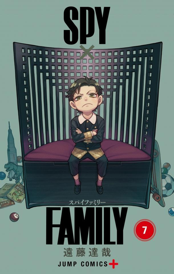 【漫画】『SPY×FAMILY』累計1000万部突破へ アニメ化なしで異例のヒット