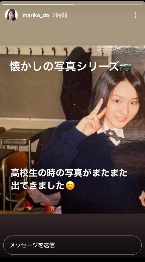 【芸能】テレ朝・堂真理子アナ、JK時代の細眉制服ショットを公開「奇跡」「カワイすぎる」