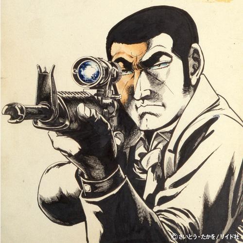 【訃報】ゴルゴ13 漫画家のさいとう・たかをさん死去 84歳