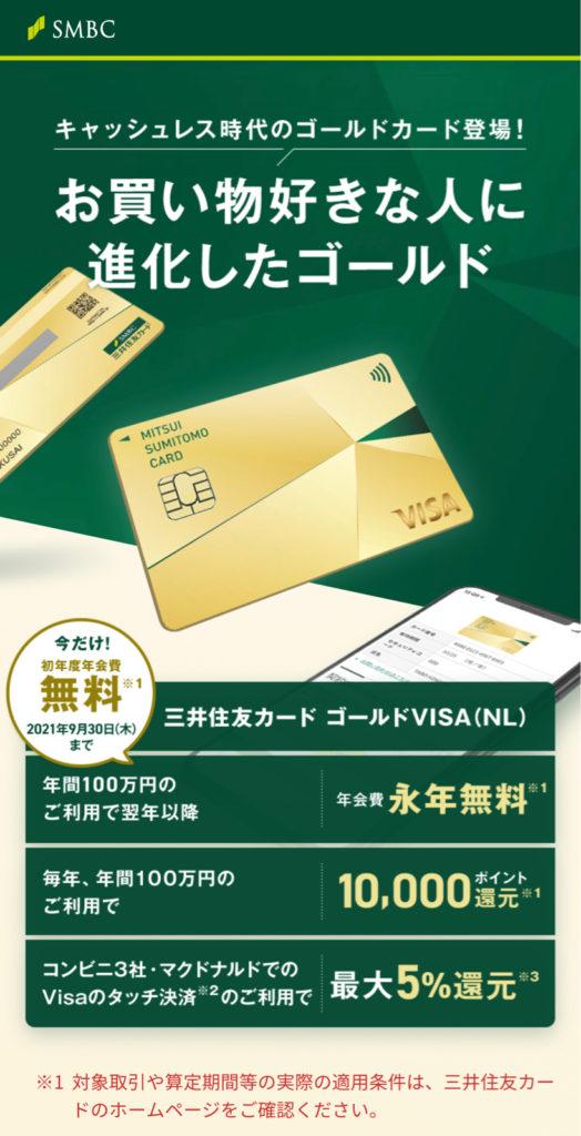 【クレカ】お前らクレジットカードちゃんとしたものを選んでるか?